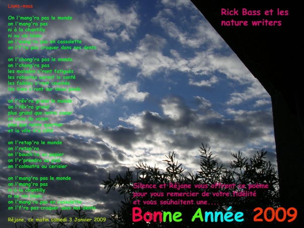 carte-voeux-2009-blog-rick-bass